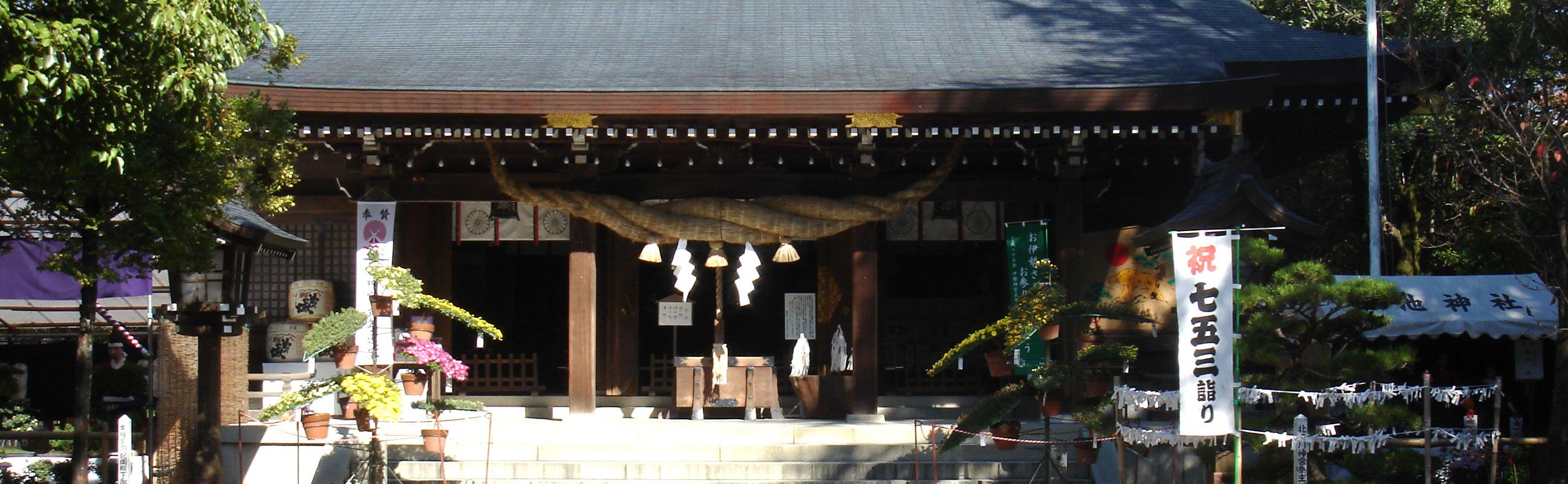 菊池神社と我ふるさと菊池